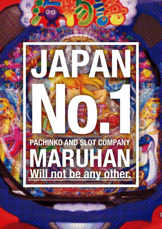 JAPAN No.1MARUHAN